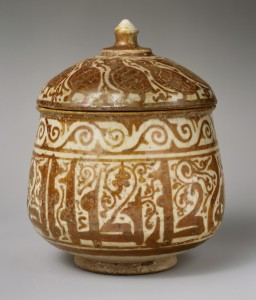 http://www.metmuseum.org Object Name: Pyxis Date: late 11th–early 12th century Geography: Attributed to Syria Culture: Islamic
